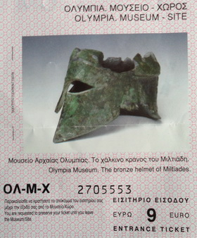 Antikes Olympia-Eintritt_IMG_0672