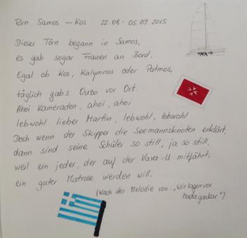 Gästebucheintrag Samos-Kos 2015-1