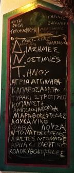 Taverne Tinos_1_1