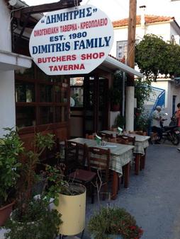 Dimitris Taverne in  Poros