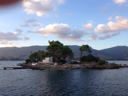 Russian Bay