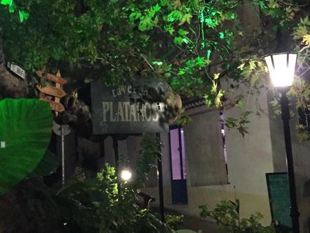 Taverne Platanos auf Poros_2