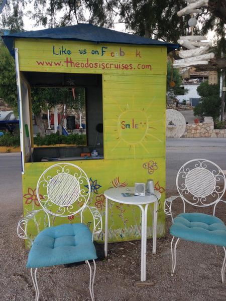 Kiosk auf Zakynthos