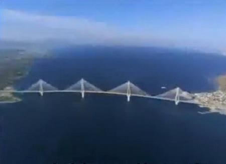 Brücke Patras