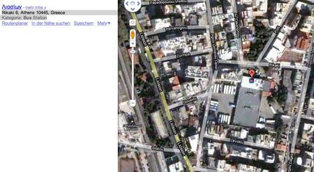 Busbahmnhof Athen -Liosion