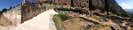 Antikes Delphi