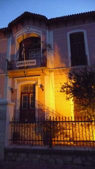 Dimarcho-Rathaus