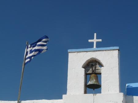 Kirche Arki