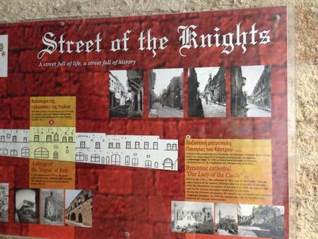Mittelalterliche Stadt Rhodos_3068