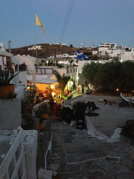 Ormos Faros auf Siphnos
