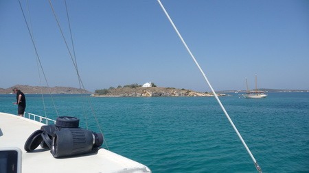 Ormos Plastira auf Paros-3