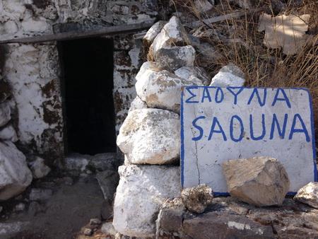 Sauna_Nisyrios