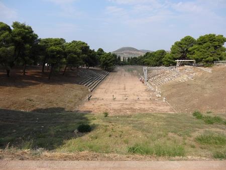 Stadion Epidaurus